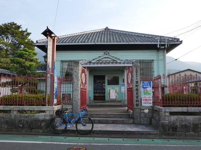 f:id:doroyamada:20191120200718j:image
