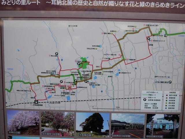 f:id:doroyamada:20191120200732j:image