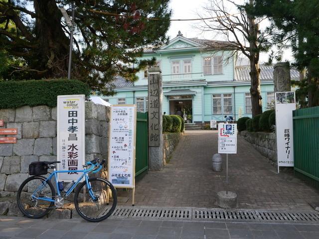 f:id:doroyamada:20191120200748j:image