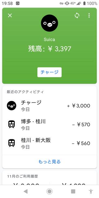 f:id:doroyamada:20191120202238p:image