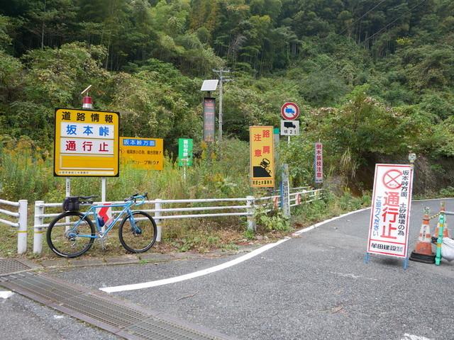 f:id:doroyamada:20191125222140j:image