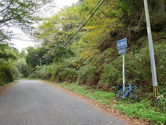 f:id:doroyamada:20191125222155j:image