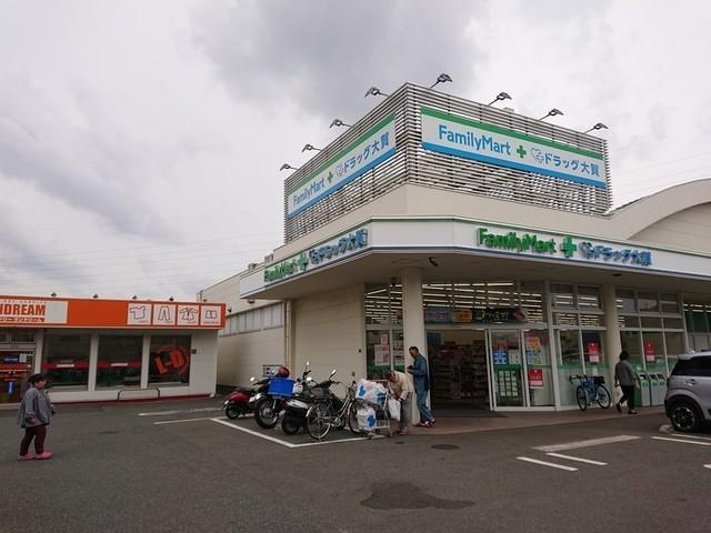 f:id:doroyamada:20191125222445j:image