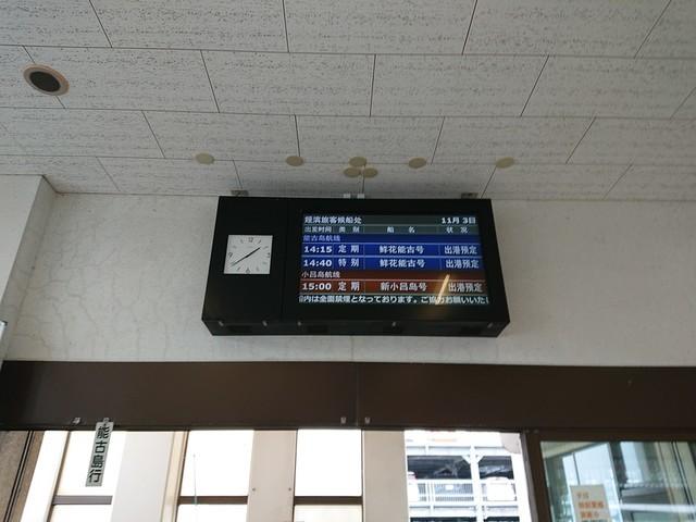 f:id:doroyamada:20191125222452j:image