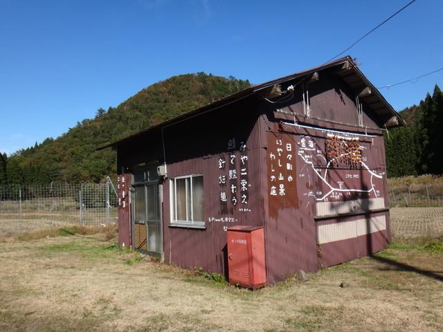 f:id:doroyamada:20191129221028j:image