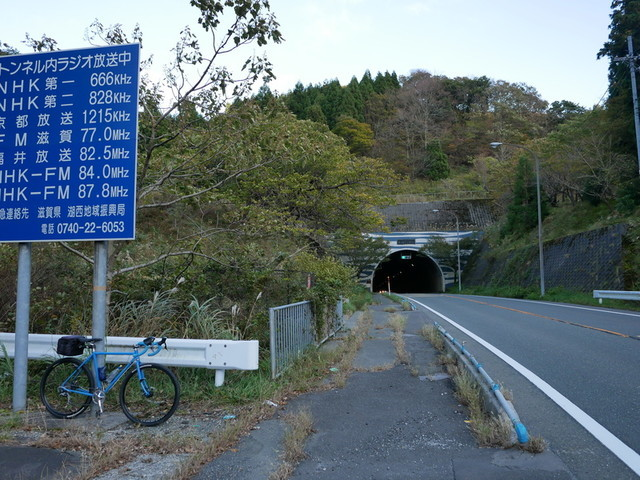 f:id:doroyamada:20191129221201j:image
