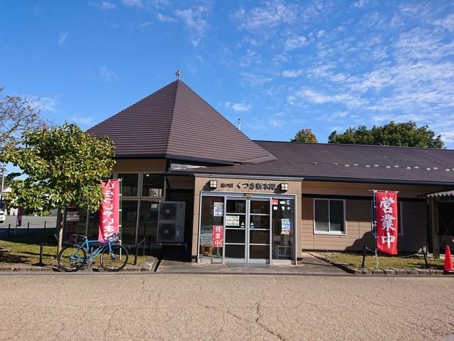 f:id:doroyamada:20191129221546j:image