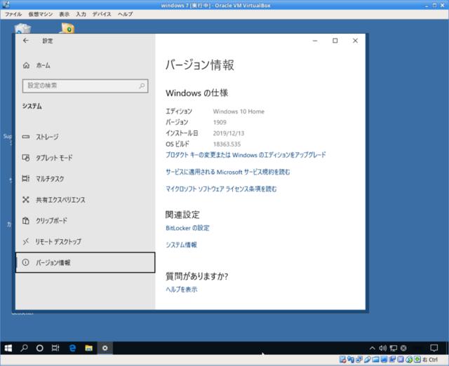 f:id:doroyamada:20191214101557p:image