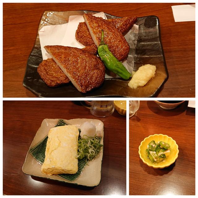 f:id:doroyamada:20200114225900j:image