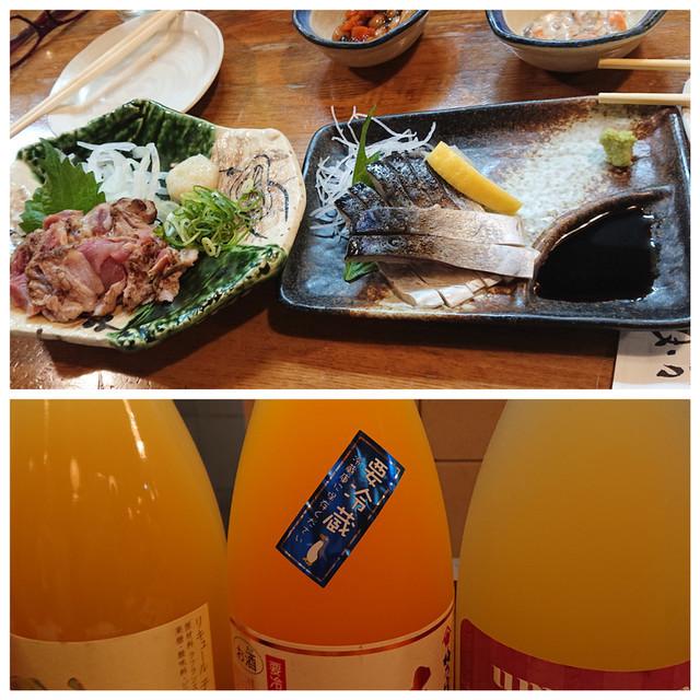 f:id:doroyamada:20200114225911j:image
