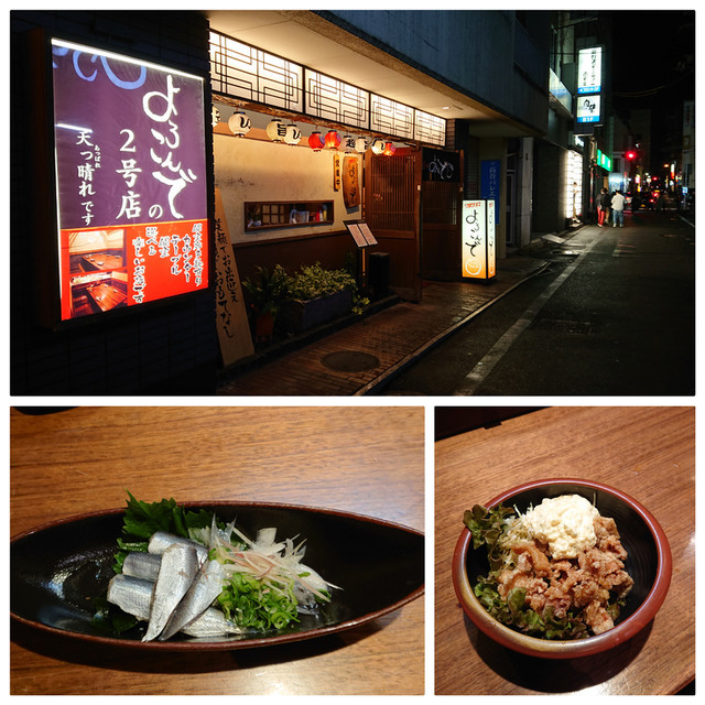 f:id:doroyamada:20200114230444j:image