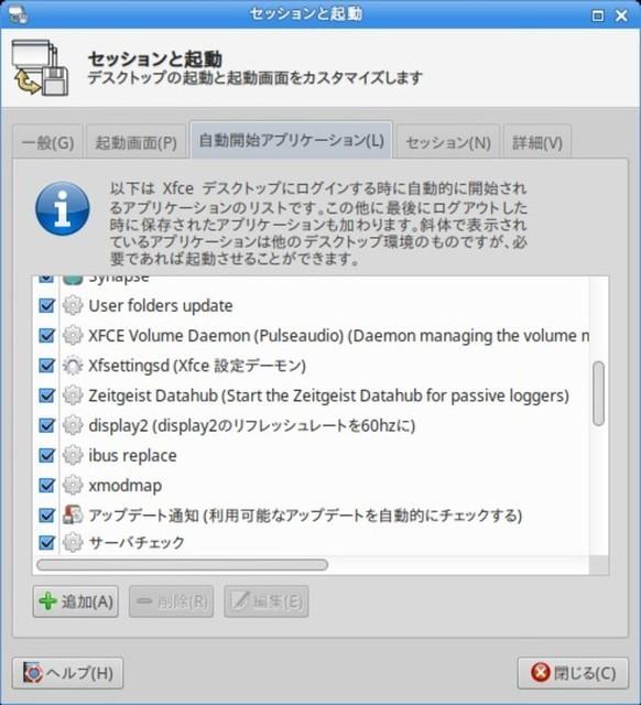 f:id:doroyamada:20200129195130j:image