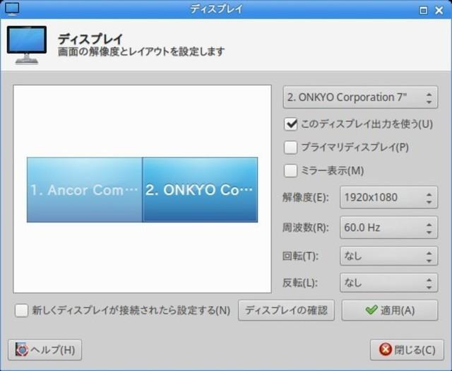 f:id:doroyamada:20200129195134j:image