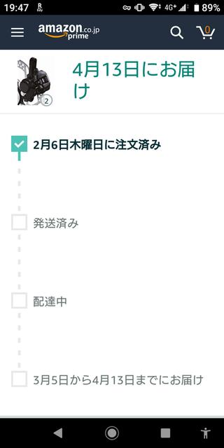 f:id:doroyamada:20200209231648p:image