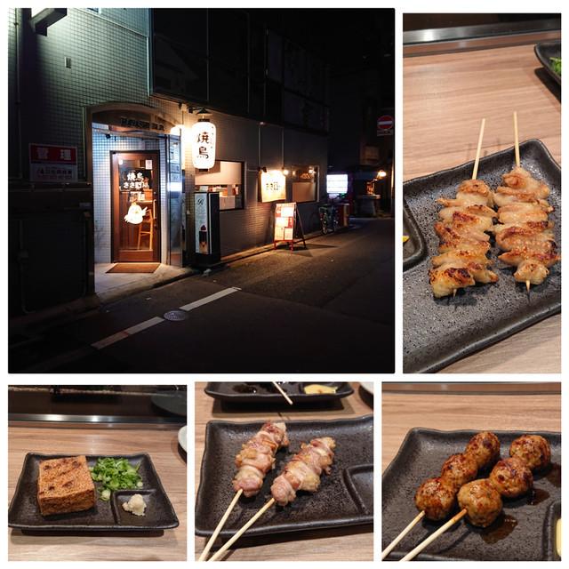 f:id:doroyamada:20200213215204j:image