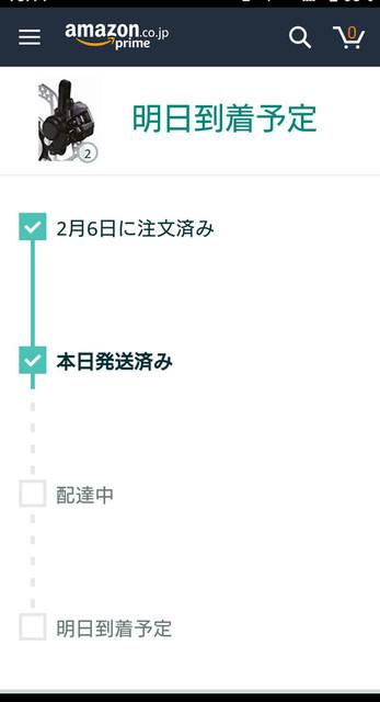 f:id:doroyamada:20200217204333j:image