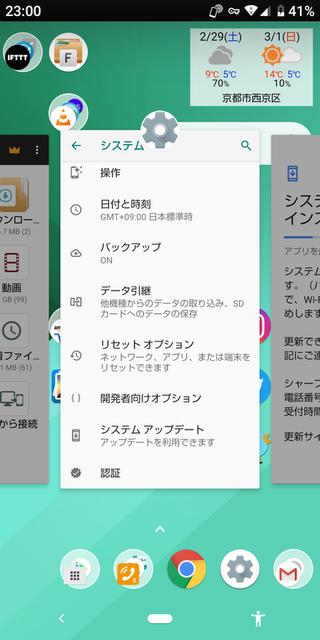 f:id:doroyamada:20200229230904p:image