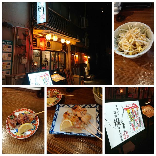f:id:doroyamada:20200301165626j:image