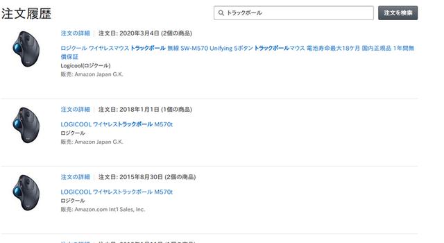 f:id:doroyamada:20200304200615p:image