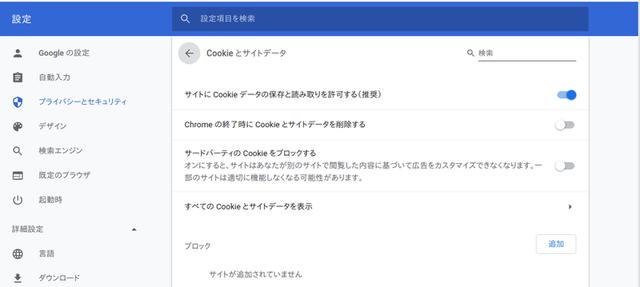 f:id:doroyamada:20200308084622p:image