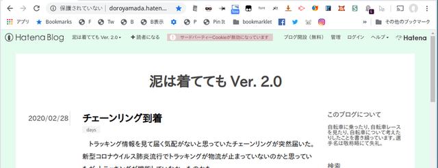 f:id:doroyamada:20200308084628p:image