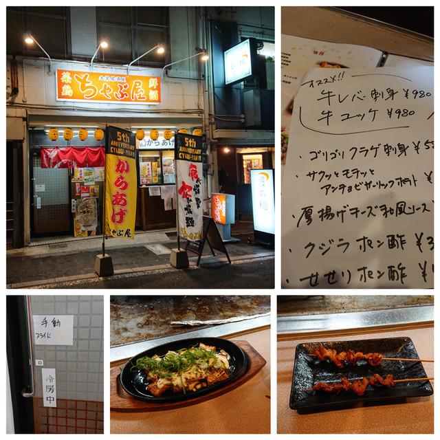 f:id:doroyamada:20200309220532j:image