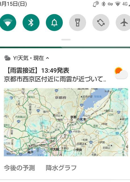 f:id:doroyamada:20200316215955j:image