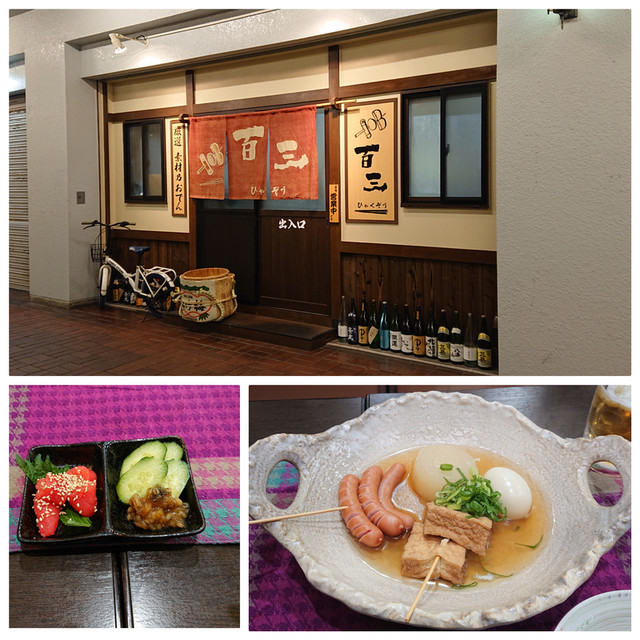 f:id:doroyamada:20200322191859j:image