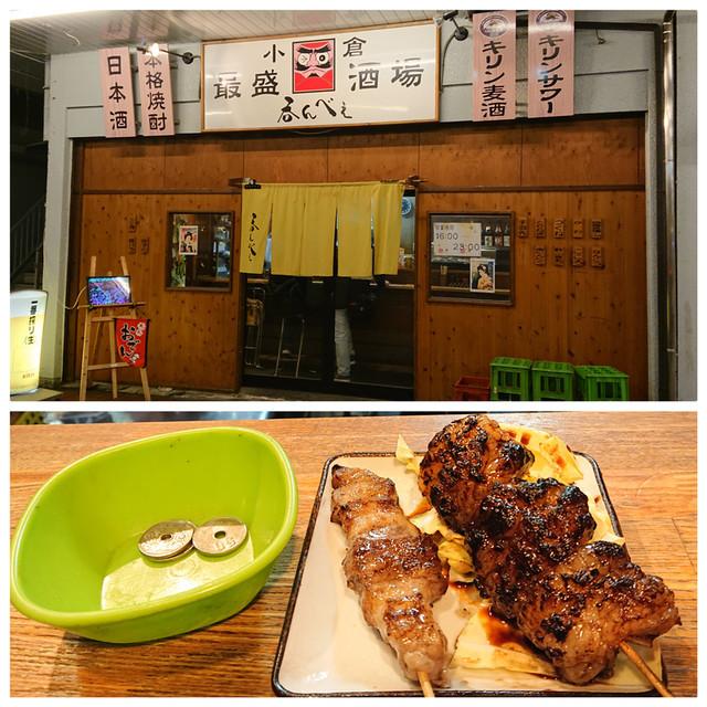 f:id:doroyamada:20200322191909j:image