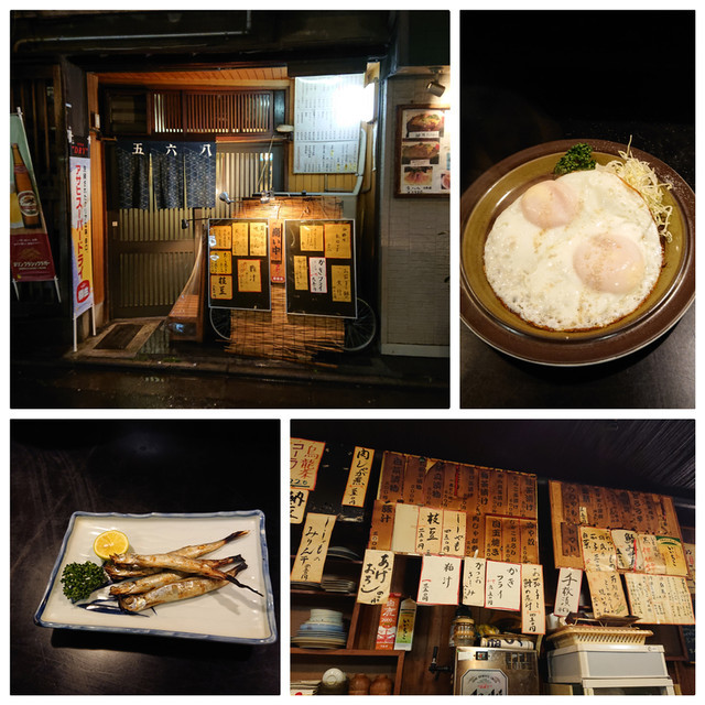 f:id:doroyamada:20200323205023j:image