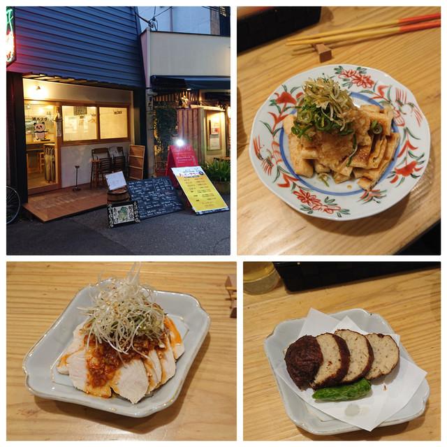 f:id:doroyamada:20200323210947j:image