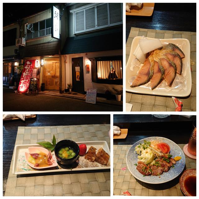 f:id:doroyamada:20200323211426j:image