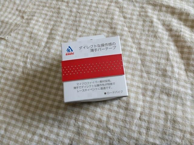 f:id:doroyamada:20200508225239j:image