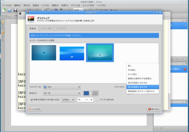 f:id:doroyamada:20200509085021p:image
