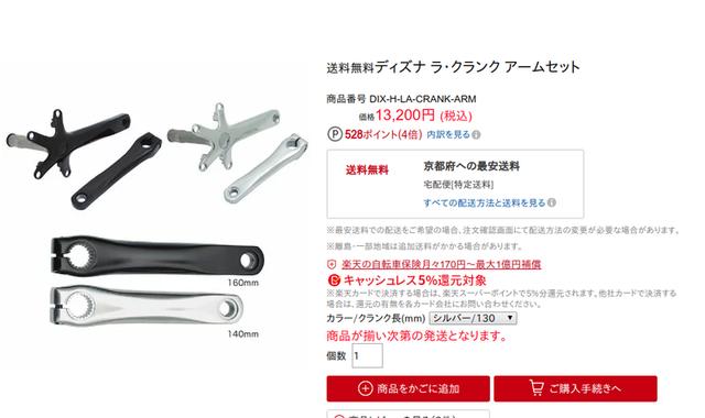f:id:doroyamada:20200607194229p:image