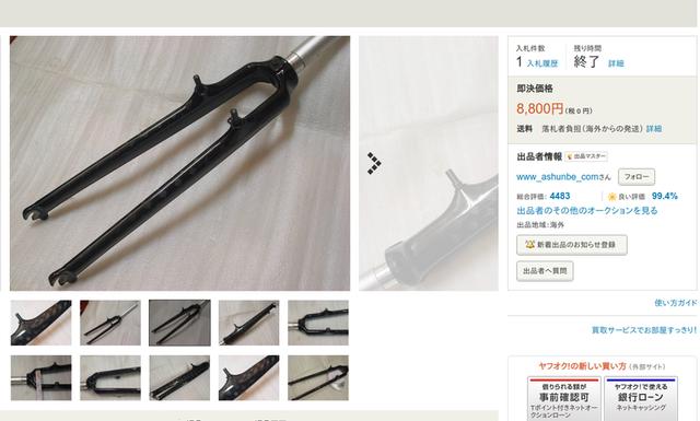 f:id:doroyamada:20200607194234p:image