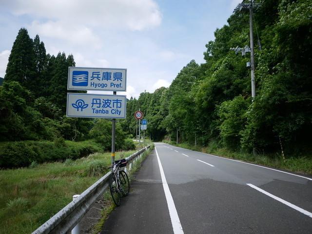 f:id:doroyamada:20200621213716j:image