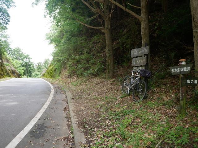 f:id:doroyamada:20200621213729j:image