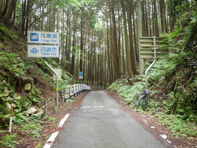 f:id:doroyamada:20200621213752j:image