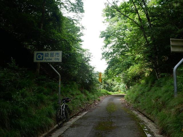 f:id:doroyamada:20200621213802j:image