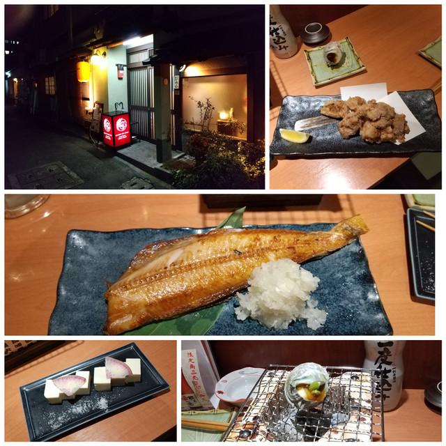 f:id:doroyamada:20200623211452j:image
