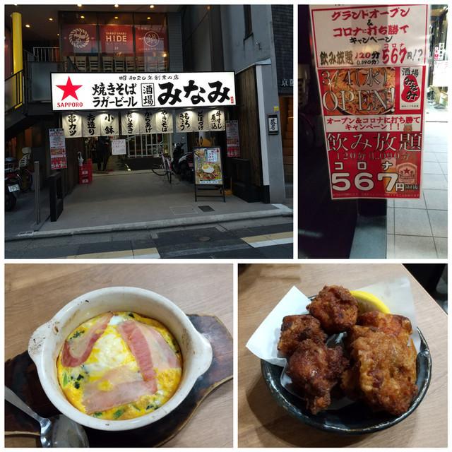 f:id:doroyamada:20200624192243j:image
