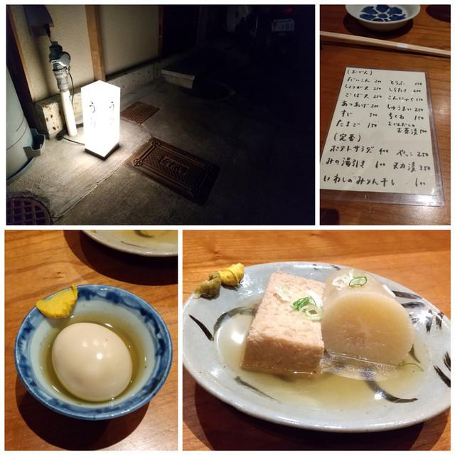 f:id:doroyamada:20200624192248j:image