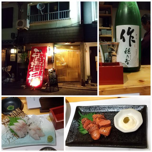 f:id:doroyamada:20200624193340j:image