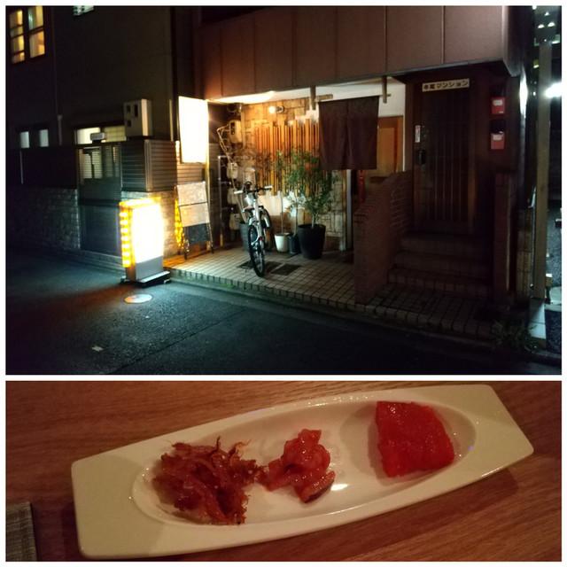 f:id:doroyamada:20200624193346j:image