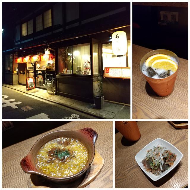 f:id:doroyamada:20200624194140j:image