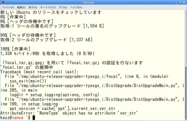 f:id:doroyamada:20200718162425p:image