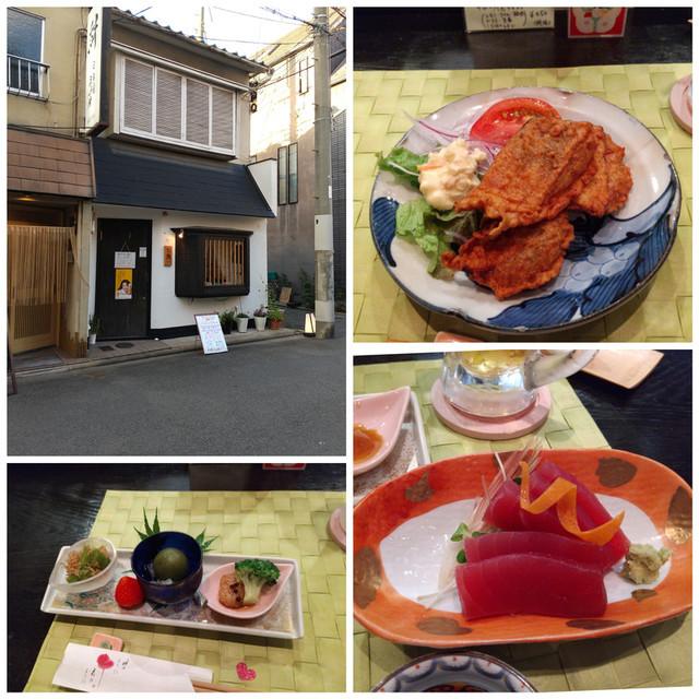f:id:doroyamada:20200719101759j:image