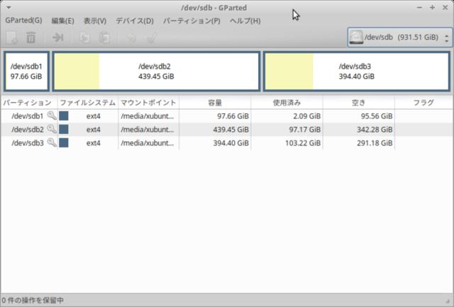 f:id:doroyamada:20200723102421p:image