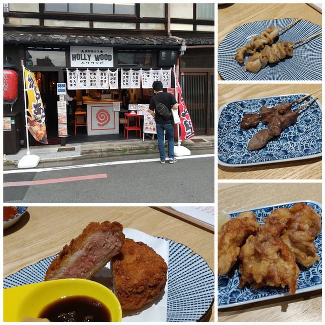 f:id:doroyamada:20200729195414j:image